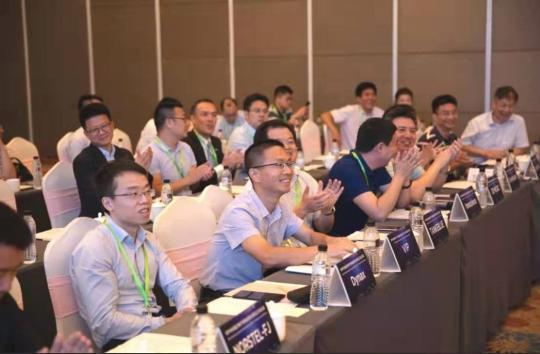 Compound Semiconductor Materials China TC Chapter Spring Meeting