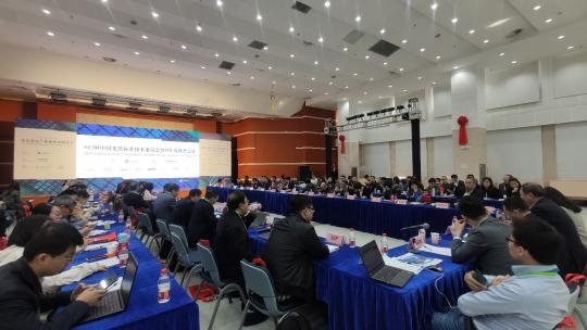 China PV Standards Meeting