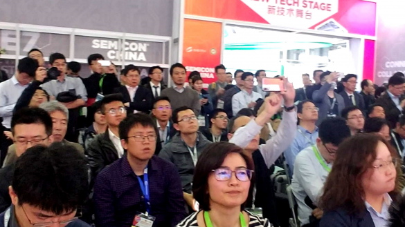 SEMICON China Smart Manufacturing Tech Stage